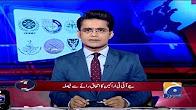 Aaj Shahzaib Khanzada Kay Sath - 06 July 2017 - Geo News
