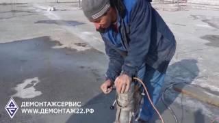 видео Алмазная резка в Барнауле