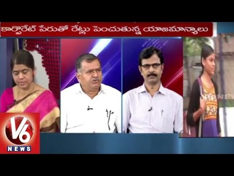 Special Debate on Private Schools Management - 7PM Discussion | V6 News