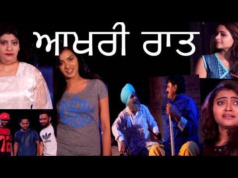 Aakhri Raat - Full Movie   New Punjabi Movies 2018   Jeet Pencher Wala   Mintu Jatt