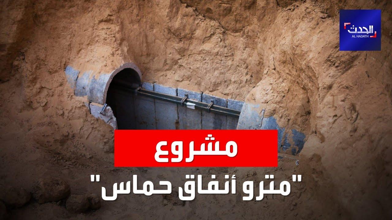 """صورة فيديو : ما هي عملية """"حارس الأسوار"""" التي أطلقتها إسرائيل في غزة؟"""