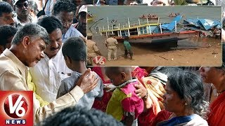 CM Chandrababu Naidu Announces Rs 10 Lakh Ex-Gratia To Boat Accident Victims | V6 News