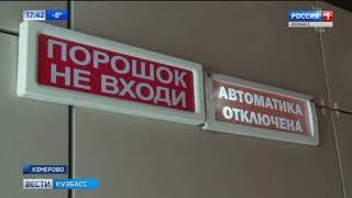 Кемеровский управдом открыл в подсобке ферму по майнингу криптовалюты