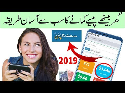 copy paste work at home how to make online money in pakistan