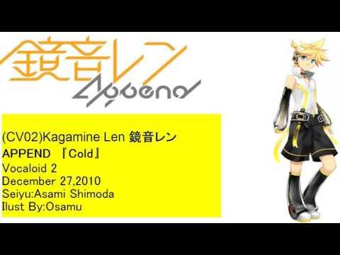 COMPARISON Kagamine Len