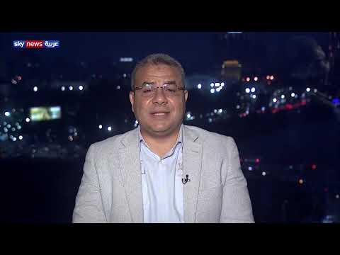 مراسلنا سمير عمر يسرد لنا تفاصيل بيان النائب العام المصري بشأن وفاة محمد مرسي  - نشر قبل 6 دقيقة