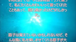 SKE48松本慈子さんへのファンレター http://akb48fanletter.com/matsumo...