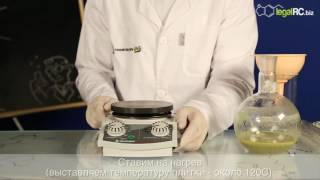 Синтез каннабиноида на кухне (MN-001)