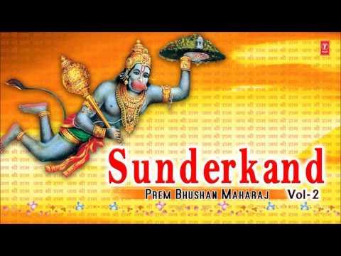 Sunder Kand Vol.2 By Prem Bhushan Maharaj I Audio Song I Art Track