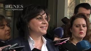 Нинова: ГЕРБ ги е страх от служебен кабинет на Румен Радев