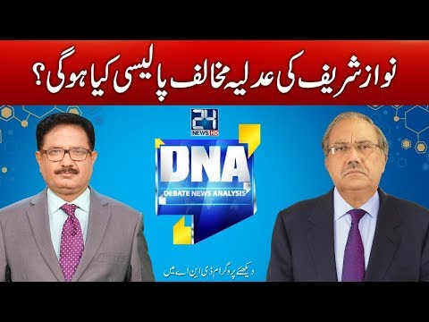 DNA - 18 December 2017 - 24 News HD