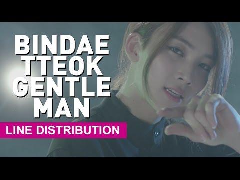 [Line Distribution] SEVENTEEN - Bindaetteok Gentleman (빈대떡 신사)