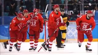 Победа 2018 Хоккей Золото Олимпиада Сборная России выиграла олимпийские игры Победный гол в игре