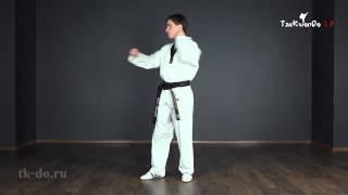 Taekwondo Poomsae Taegeuk Il Jang (WTF) (Тхэквондо Первое пхумсе) tk-do.ru