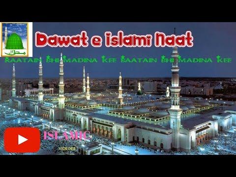 Raatein Bi Madinay Ki Baatein Bi Madinay Ki   Dawat e islami   Naat