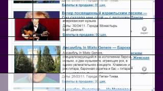 Московский Цирк Медрано и другие шоу на пурим