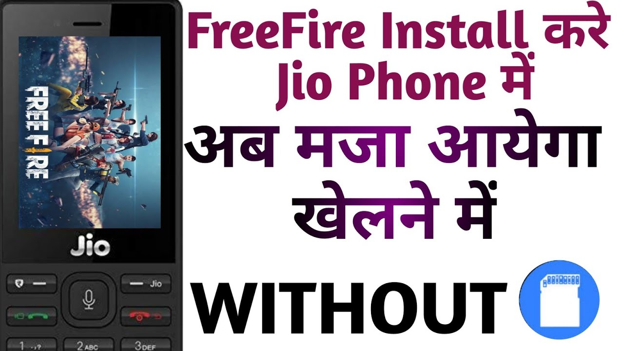 jio phone me free fire game kaise download kare||jio phone ...