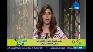 تفاصيل تأمين لجان امتحانات جامعة القاهرة بالتعاون مع مديرية امن الجيزة و وحدات المطافي