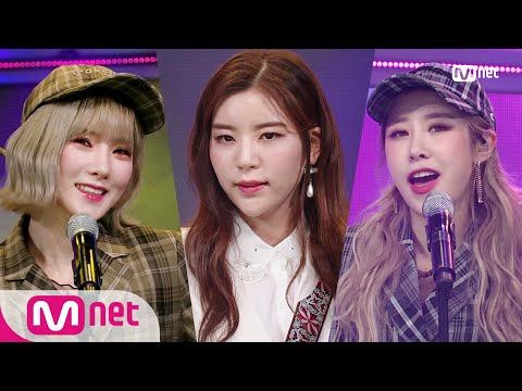 [Hee - Carry On] KPOP TV Show     M COUNTDOWN 200109 EP.648