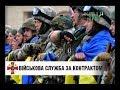 Кілійський РВК повідомляє(17.07.18)