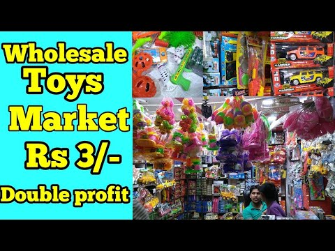 Wholesale Toys Market Sadar Bazar Delhi |Cheapest Toy Market [Wholesale/Retail] | SadarBazar | Delhi