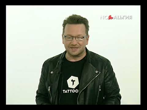 """Эфир на телеканале Ностальгия. Группа """"Круиз"""" Матвея Аничкина."""