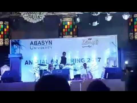 Hussain Rabbabist  Abasyn University