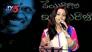 Priyatama Tama Sangeetham by Malvika |  Veyi Ragala Ilayaraja : TV5 News