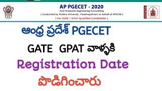 AP PGECET Gate GPAT Registrati…