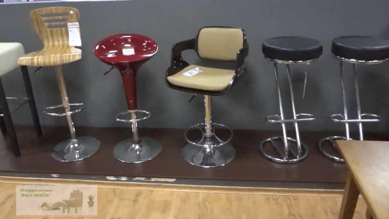Пластиковые стулья для кухни купить в Киеве. Стулья пластиковые .