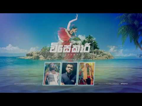 Visekari (Karaoke version) - Pasan Liyanage ft.Bachi Susan and Shiraz