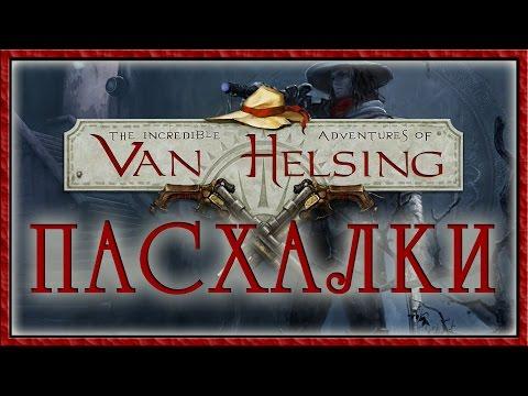The Incredible Adventures of Van Helsing III - Exclusive Trailer