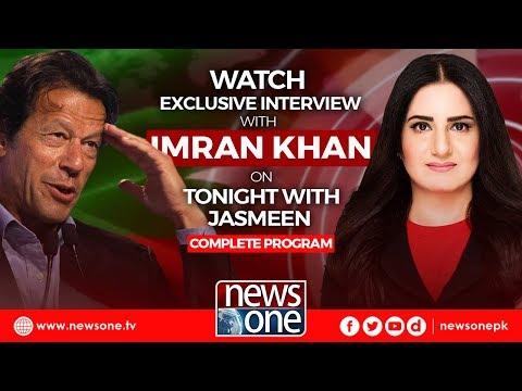 TONIGHT WITH JASMEEN   07 August-2017   Imran Khan   