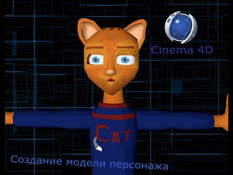 Как создать 3D фильм # 1