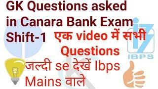 Gk Questions asked in Canara Bank PO 2018 Exam || GA Questions of Canara Bank Exam