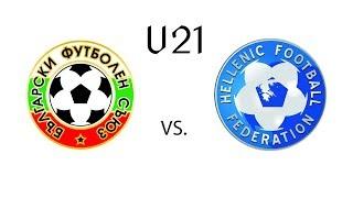 Bulgaria U21 vs Greece U21 full match