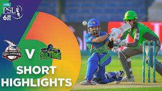 Short Highlights Lahore Qalandars Vs Multan Sultans Match 7 HBL PSL 6 MG2T