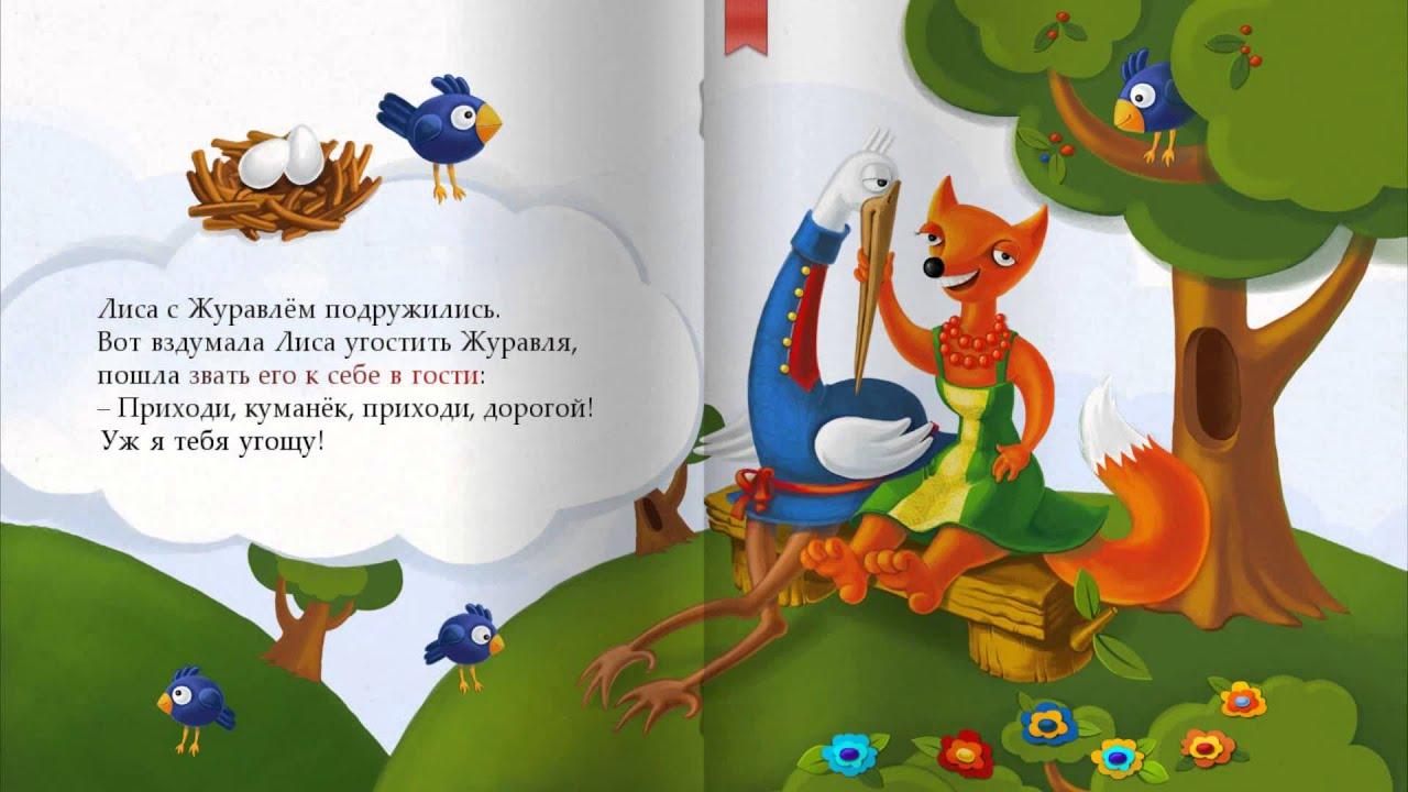 И.бунин для детей читать