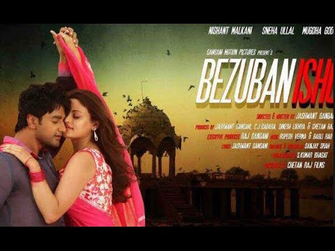 Bezubaan Ishq Movie (2015) || Mugdha Godse...