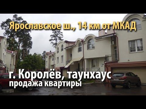 , сайт объявлений, Санкт-Петербург: официальный
