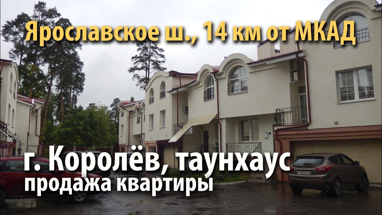 Каталог домов, коттеджей, дач по направлению ярославского шоссе в подмосковье.