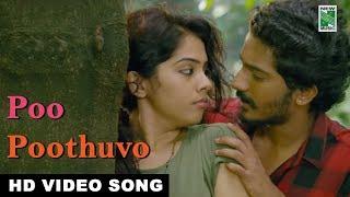 Poo Poothuvo Video HD | KALY | Rahul Raj | Najeem Koya | August Cinema