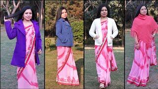 साड़ी के साथ सर्दियों में क्या पहने wintewear lookbook with saree  Shikha Beautyworld