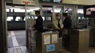 有人改札口ラッチと駅員放送が残る北見駅 Japanese old style train station Kitami,SekihokuLine,Hokkaido,Japan