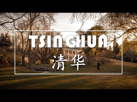 Tsinghua University - Fall and Winter
