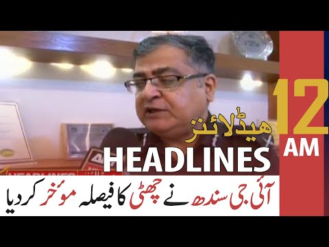 ARY NEWS HEADLINES | 12 AM | 21st OCTOBER 2020