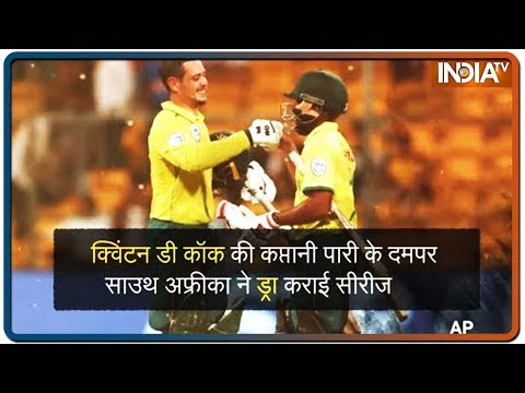 South Africa vs India T20: Captain Quinton de Kock Leads South Africa To A Series Draw