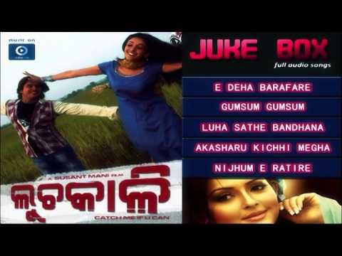Odia Movie Luchakali -  Full Audio Songs |...