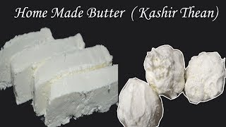Home Made Butter || Kashur Thean || Butter from Malayi || How to make butter at home