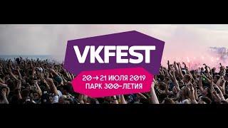 �������� ���� Vk Fest 5 |Day 2| ������